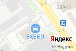 Схема проезда до компании АЛЬБИОН МОТОРС в Барнауле