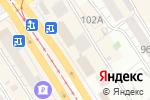 Схема проезда до компании GSM ПрофСервис в Барнауле