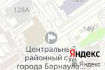 Схема проезда до компании Центральный районный суд г. Барнаула в Барнауле