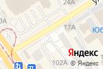 Схема проезда до компании Табак & Трубки в Барнауле