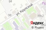 Схема проезда до компании Спарта в Барнауле