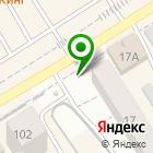 Местоположение компании СтоЛото