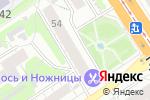 Схема проезда до компании Аква-Чистка в Барнауле
