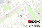 Схема проезда до компании SMART_AUTO в Барнауле