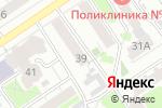 Схема проезда до компании Молодежная-39 в Барнауле