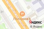 Схема проезда до компании ПолзуновЪ в Барнауле