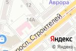 Схема проезда до компании Квадро-Интерьер в Барнауле