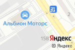 Схема проезда до компании Ремдизель в Барнауле