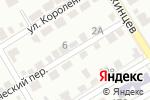 Схема проезда до компании Центр кузовного ремонта в Барнауле
