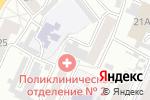 Схема проезда до компании Детская городская поликлиника №2 в Барнауле
