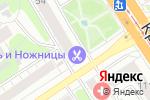 Схема проезда до компании Лось и Ножницы в Барнауле