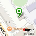 Местоположение компании ЭРИДАН