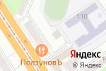 Схема проезда до компании СИБФИНАНС в Барнауле