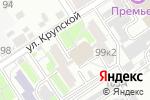 Схема проезда до компании Прокуратура Железнодорожного района в Барнауле