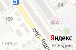 Схема проезда до компании Экологика в Барнауле
