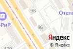 Схема проезда до компании Взгляд в Барнауле
