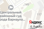 Схема проезда до компании Все могу в Барнауле