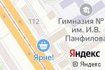 Схема проезда до компании Хобби в Барнауле