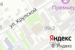 Схема проезда до компании РиК в Барнауле