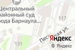 Схема проезда до компании Рос22 в Барнауле