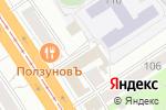 Схема проезда до компании Студия Вкуса в Барнауле