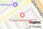 Схема проезда до компании Городская поликлиника №3 в Барнауле