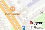 Схема проезда до компании Алтай в Барнауле