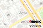 Схема проезда до компании Агрессив в Барнауле