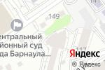 Схема проезда до компании Клиника доктора Кулик в Барнауле
