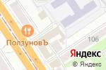 Схема проезда до компании Будущее в Барнауле