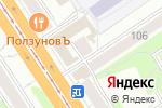 Схема проезда до компании Мир Горящих Туров в Барнауле