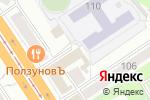 Схема проезда до компании Экспосервис в Барнауле
