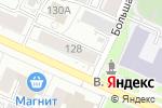 Схема проезда до компании Ваниль в Барнауле