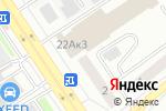 Схема проезда до компании СемАкс в Барнауле