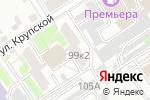 Схема проезда до компании Участковый пункт полиции Отдела полиции №1 УВД по г. Барнаулу в Барнауле