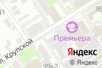 Схема проезда до компании Alexandr and Katrin в Барнауле