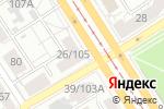 Схема проезда до компании Слон в Барнауле