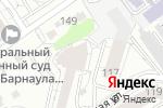 Схема проезда до компании Барнео в Барнауле