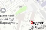Схема проезда до компании СтройКомСервис в Барнауле