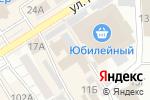Схема проезда до компании АЖУР в Барнауле