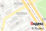 Схема проезда до компании Витязь, ТСЖ в Барнауле