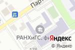 Схема проезда до компании Российская академия народного хозяйства и государственной службы при Президенте РФ в Барнауле
