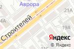 Схема проезда до компании Аляска в Барнауле