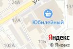 Схема проезда до компании Жан в Барнауле