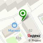 Местоположение компании АВИТА