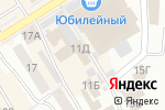 Схема проезда до компании Серебряный зал в Барнауле