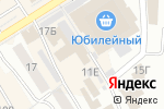 Схема проезда до компании Roman`S в Барнауле
