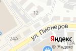 Схема проезда до компании Плюс минус в Барнауле