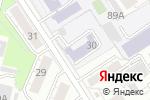 Схема проезда до компании Детский сад №101 в Барнауле