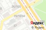 Схема проезда до компании Строй-инвест в Барнауле